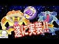 【妖怪ウォッチぷにぷに】新たな妖怪ぷにが登場!3夜連続おはじきお助け中!Yo-kai Watch