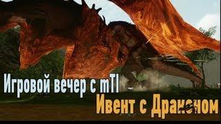 GoHa.TV | Игровой вечер с mTI - Ивент с Драконом