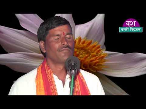 (प्रेमाशिंग महाराज) दडी ती लगायो गुडी जन्म दिनी घमा याडी भाग .8  ह.भ.प.रविंद्र  महाराज लीगपुर 2019 Mp3