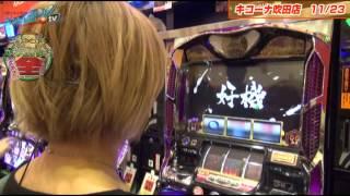 よっしーの全ツッパ!? vol.14