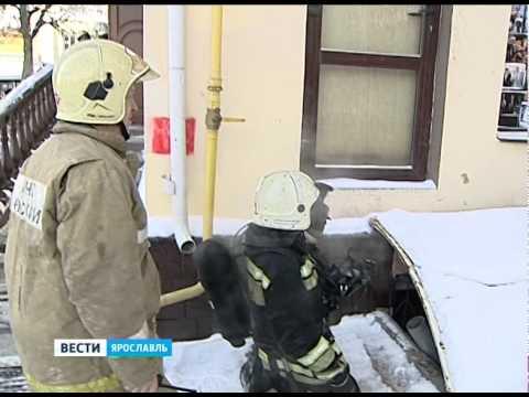 В центре Ярославля горела сауна: есть пострадавшие