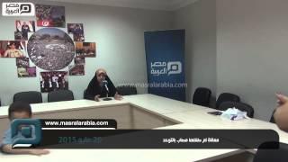مصر العربية |  معاناة ام طفلها مصاب بالتوحد