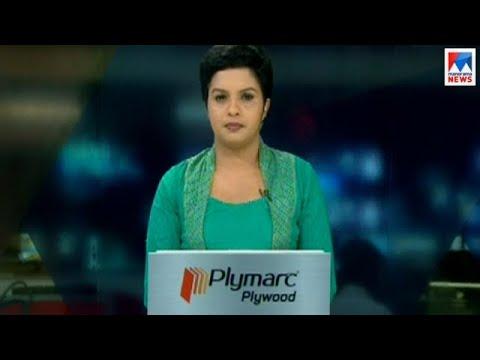 സന്ധ്യാ വാർത്ത | 6 P M News | News Anchor - Nisha Purushothaman | April 15, 2018