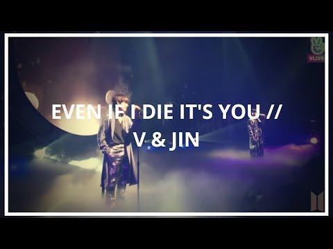 BTS Prom Party - Even If I Die It's You // V & Jin (Traducida al Español) BTSFESTA2018