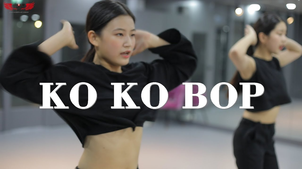 EXO - Ko Ko Bop / K-Pop Cover Dance / Choomseory Dance Academy & Company