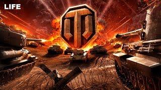 """Стрим года"" от World of Tanks"