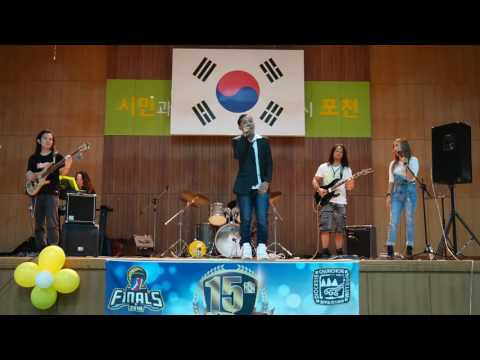 Exchange of hearts live (cover) rain @pocheon south korea