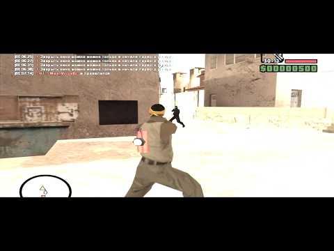 Хедшоты на пистолетке CS:GO in GTA SAMP from YouTube · Duration:  50 seconds