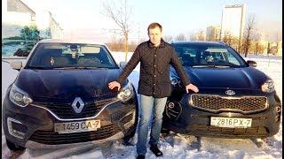 Renault Kaptur и Kia Sportage: сравнительный обзор автомобилей