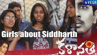 Kalavathi Movie | Girls about Siddharth