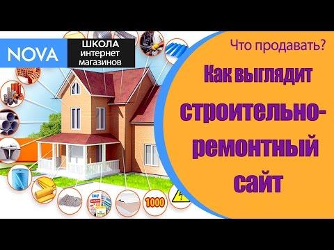 Как Сделать Восьмиугольную Беседку Своими Руками / Деревянное строительство / Sekretmastera