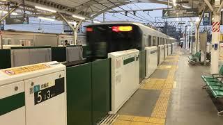 埼玉高速鉄道2000系 急行 元住吉通過