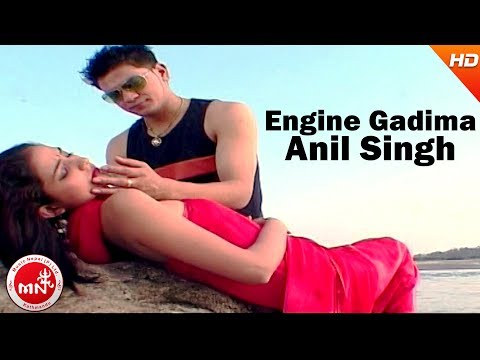 Engine Gadima - Anil Singh | Nepali Superhit Pop Song