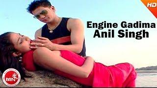 Download lagu Engine Gadima - Anil Singh | Nepali Superhit Pop Song