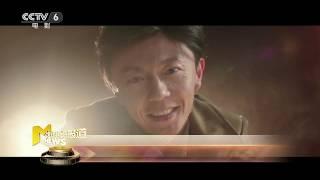 谢苗:《新少林五祖》让我踏入演艺圈 网络电影成就了我 【中国电影报道 | 20200420】