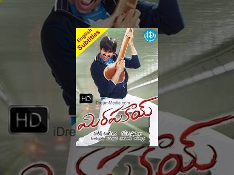 Mirapakay Telugu Full Movie - HD | Ravi Teja || Richa Gangopadhyay | Deeksha Seth | Harish Shankar