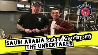 Saudi Arabia வந்து சென்றார் The Undertaker/World Wrestling Tamil