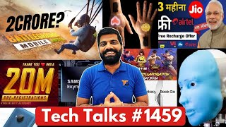 Tech Talks#1459-BGMI 2,000万以上、Jio AirTel Vi Whatsapp SCAM、iPhone 13 Pro Max、Exynos + AMD