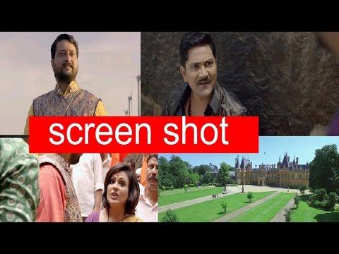download baghtos kay... mujra kar full movie 720p | 2017 बघतोस काय..मुजरा कर फुल मराठी मूवी