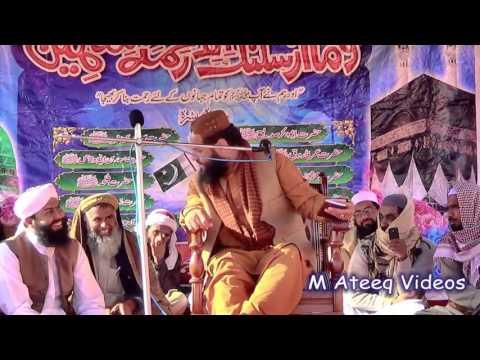 Aaqa ki jo bat na mane Nazam Molana Farooq Muavia