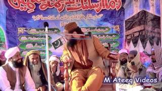 vuclip Aaqa ki jo bat na mane Nazam Molana Farooq Muavia