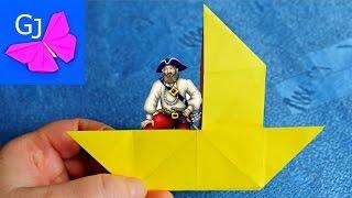 Оригами Сказка про пирата