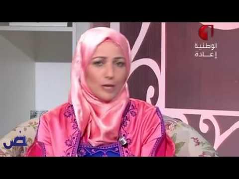 برنامج أهلا تونس على الوطنية الاولى