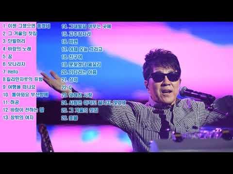 조용필 노래모음 : 역대 베스트 26곡