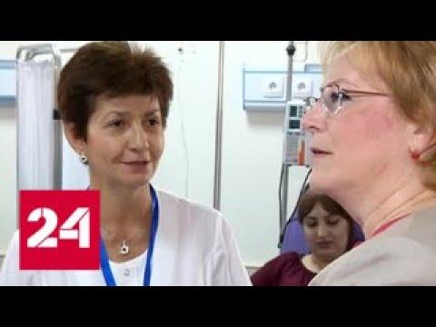 В Ереване прошел форум по здравоохранению - Россия 24