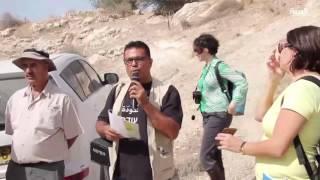 قرية بيت نتيف الفلسطينية ضحية الاستيطان