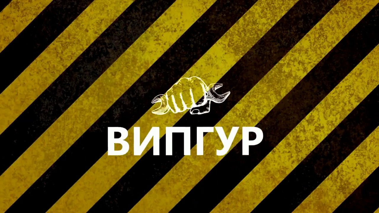 Ремонт рулевых реек Acura (Акура) - Техцентр ВИПГУР | vipgur.ru