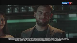 Реклама Сбербанк 'Свое дело'    Август 2018