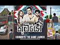 Koombiyo _ The Game Launch Soon (PC Game)