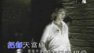 Xin Yue Tuan - Si Le Dou Yao Ai