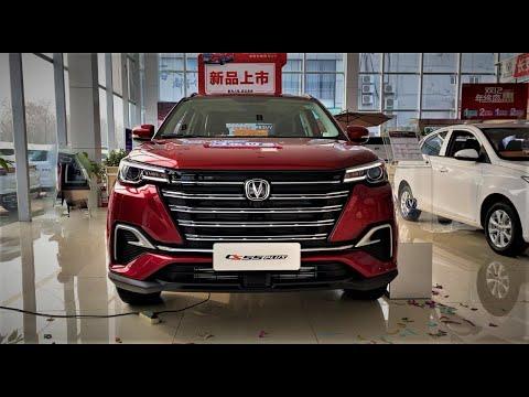 2020 Changan CS55 Plus Walkaround- China Auto Show(2020款长安CS55 Plus,外观与内饰实拍)