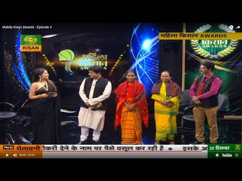 Mahila Kisan Awards - Episode 4