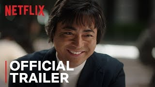 The Naked Director | Official Trailer 2 | Netflix