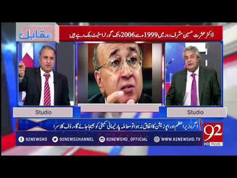 Muqabil  - 16 April 2018 - 92NewsHDPlus
