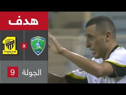 اهداف مباراة الاتحاد و الفتح فى الجولة التاسعة من الدوري السعودي للمحترفين