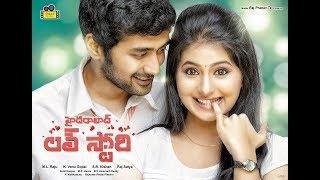 Hyderabad Love Story Trailer |  Rahul ravidran | Rao Ramesh | Reshmi Menon