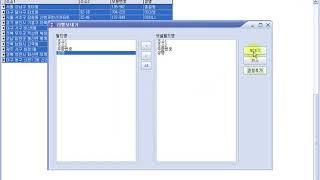 애니프로라벨2 주소용라벨 엑셀데이터를 이용하여 주소라벨…