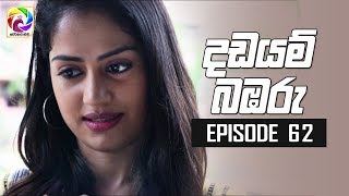 Dadayam babaru Episode 62 || 28th May 2019 Thumbnail