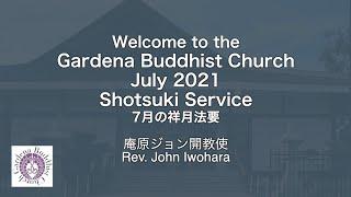 July 2021 Shotsuki