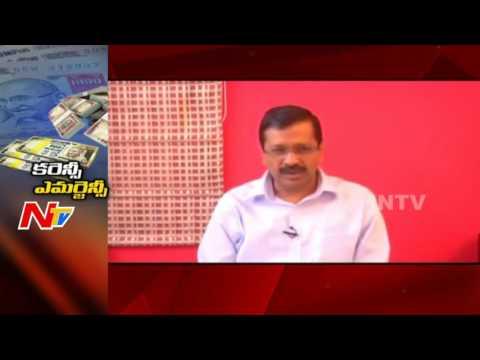 Arvind Kejriwal Fires on Narendra Modi over Rs.2000 Notes || NTV