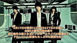 5月17日に渋谷CLUB QUATTROで開催したライブハウスツアーファイナル公演...