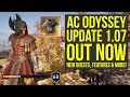 Assassin's Creed Odyssey Update 1.07 OUT - Adds New Quests, New Features & More (AC Odyssey)