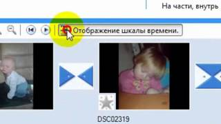 movie maker как сделать видео из фото