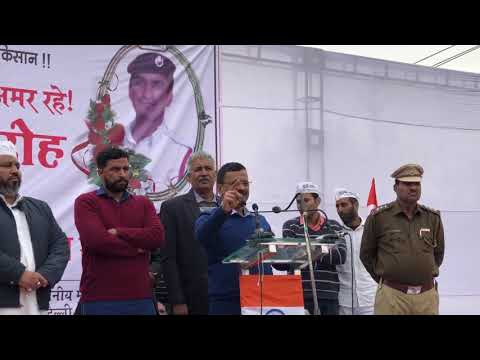 Delhi CM Arvind Kejriwal Addresses People of Dadri  (Haryana)