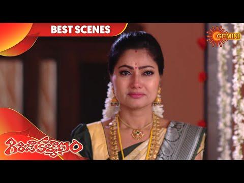 Girija Kalyanam - Best Scene | 12th February 20 | Gemini TV Serial | Telugu Serial