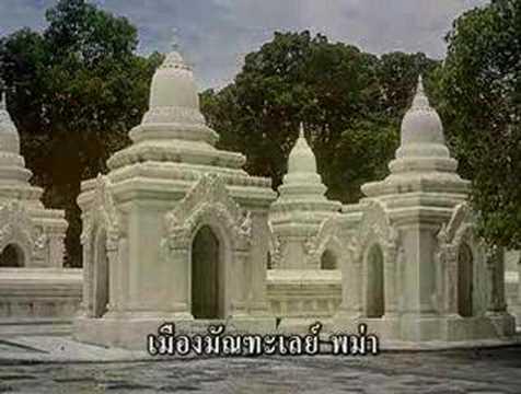 25-century Of Tipitaka Technology (Thai-Narr/Eng-subtitle)